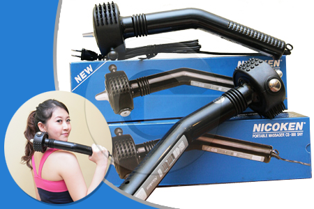 FREE Massager NICOKEN 4 in 1